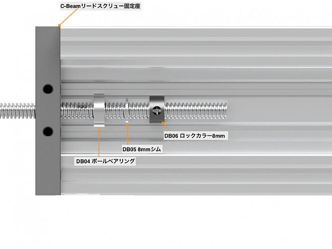 X-Beam%20Act%20Ass-Copy%20v5