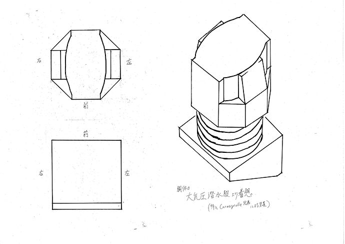 MX-M264FP_20210603_172030_006