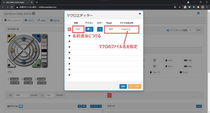 スクリーンショット 2021-06-02 000029 - コピー