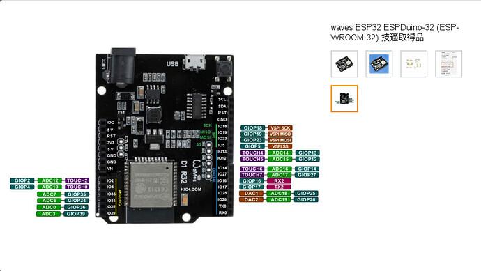 Screenshot_2021-06-26 Amazon waves ESP32 ESPDuino-32 (ESP-WROOM-32) 技適取得品 電気・電力 ホビー