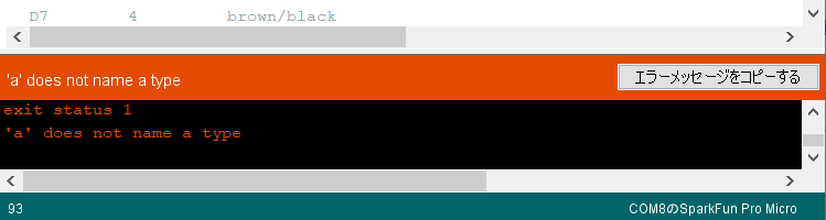 %E3%82%B9%E3%82%AF%E3%83%AA%E3%83%BC%E3%83%B3%E3%82%B7%E3%83%A7%E3%83%83%E3%83%88%202020-11-12%20195241